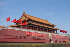 Tian an men under blue sky Stock Image