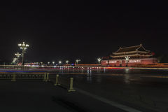 Tian Mensen Royalty-vrije Stock Afbeeldingen