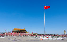 Tian An square Royalty Free Stock Images