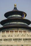 Tian Tan Imagem de Stock Royalty Free