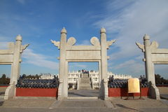 Tian Tan park in Beijing. Scenic view of the entrance to Tian Tan Park in Beijing, China Stock Photos