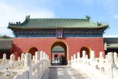 Tian Tan park in Beijing Royalty Free Stock Image