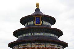 Tian Tan Park in China Royalty Free Stock Image