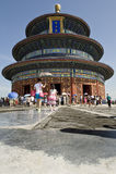 Tian tan temple Stock Photo