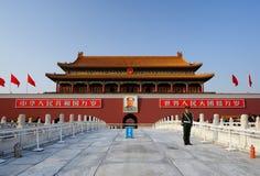 Tian una puerta de los hombres de Pekín Imagenes de archivo