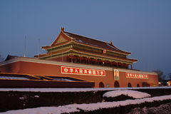 Tian uomini (cancello) della città severa Fotografia Stock