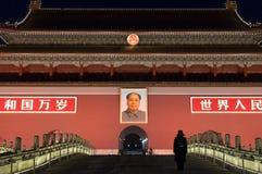 TianAn Gate of Beijing. Beijing(Peking) TianAn Gate night view in winter, China Stock Photography