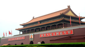 Tianan men Stock Photo