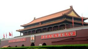 Tianan men Stock Photo
