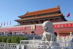Tiananmen, πύλη της θεϊκής ειρήνης, Πεκίνο, Κίνα Στοκ φωτογραφία με δικαίωμα ελεύθερης χρήσης