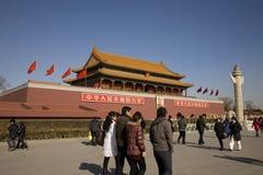Tiananmen Στοκ φωτογραφία με δικαίωμα ελεύθερης χρήσης