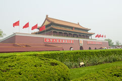 Tiananmen Royalty Free Stock Photography