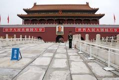 Tiananmen Photo stock