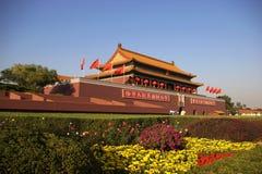 Tiananmen Photos libres de droits