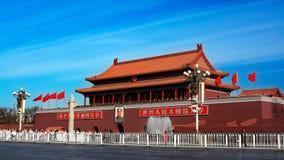 Tiananmen. Look tiananmen from chang-an road Royalty Free Stock Photos