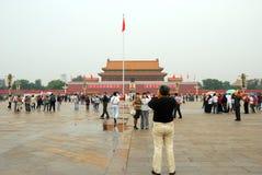 Tiananmen, Beijing Royalty Free Stock Photo