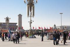 Tiananmen Beijing Stock Images