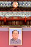 Tiananmen in Beijing Stock Photo