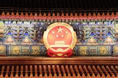 Tiananmen in Beijing Stock Photography