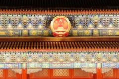 Tiananmen in Beijing Royalty Free Stock Images