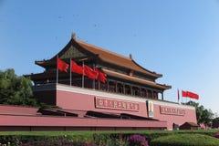 Tiananmen, Beijing, China Royalty Free Stock Photography