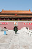 Tiananmen Royalty Free Stock Photos