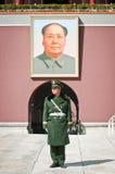 Tiananmen Stock Image