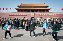 Tiananmen Royalty Free Stock Photo