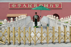 Tiananmen, Beijing, China Stock Photo