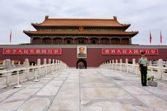 Tiananmen, Beijing, China Royalty Free Stock Photo