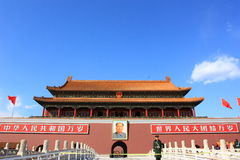 Tiananmen of china. The Tiananmen  of china.The image was taken at Mar 2011,Two Conferences (i.e. the National People's Congress and the Chinese Political Royalty Free Stock Image