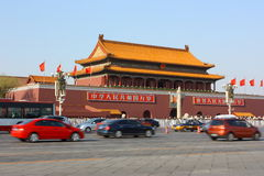 Tiananmen of china. The Tiananmen and Chang An Avenue of china.The image was taken at April  2011 Stock Images