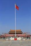 The Tiananmen  of china Stock Photo