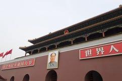 Tiananmen of de Poort van Hemelse Vrede, zijn een beroemd monument in Peking, de hoofdstad van China Royalty-vrije Stock Afbeelding