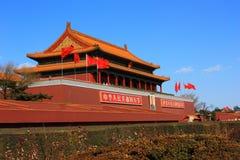 Tiananmen de porcelaine Image libre de droits
