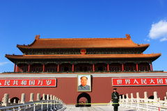 Tiananmen des Porzellans Stockbild