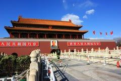 Tiananmen des Porzellans Stockfotos