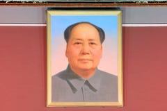 Tiananmen en Pekín Imagen de archivo libre de regalías