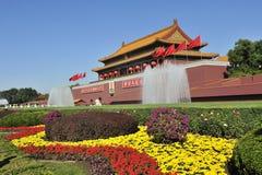 Tiananmen fyrkant Royaltyfri Foto