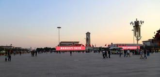 Tiananmen fyrkant på natten-- är en fyrkant för stor stad i mitten av Peking, Kina Royaltyfri Bild