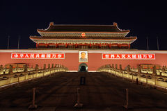 Tiananmen Gate Stock Photo