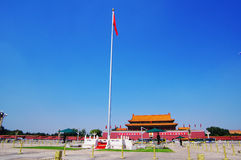 Tiananmen Gate in Beijing China Stock Photo