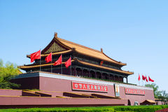 Tiananmen Gate, Beijing, China Royalty Free Stock Photography