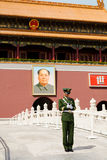Tiananmen Gate. Stock Image