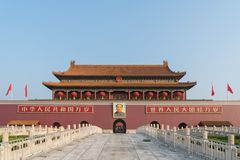 Tiananmen gate in Beijing, China. Chinese text on the red wall reads: Long live China and the unity of all peoples in the world stock photo