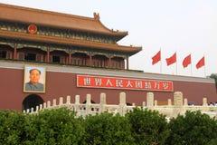 Tiananmen gate in the Forbidden City of Beijing Stock Photo