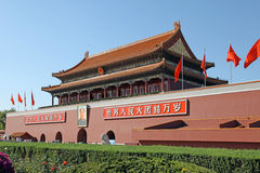 Tiananmen, Gate of Heavenly Peace, Beijing, China. The Tiananmen Gate of Heavenly Peace, is a famous monument in Beijing, the capital of the People's Republic of Royalty Free Stock Photography