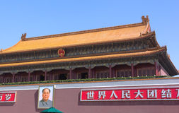 Tiananmen or Gate of Heavenly Peace, Beijing, China. Tiananmen is located to the north of Tiananmen Square and was the front entrance to the Imperial City. Now Stock Photo