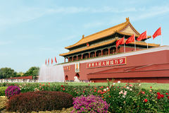 Tiananmen Gate Of Heavenly Peace in Beijing, China Stock Photography
