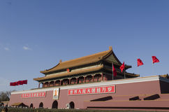 The Tiananmen or Gate of Heavenly Peace, is a famous monument in Beijing, the capital of China Royalty Free Stock Photos